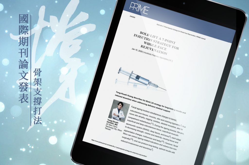 【晶亮瓷Bold Lift】黃勇學醫師發表《PRIME Journal》期刊論文_0510F